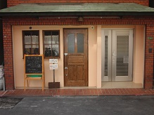 cafe Lantern外観