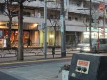 古着屋 haikara 施工前外観