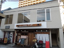 LUAU岡本店施工前外観