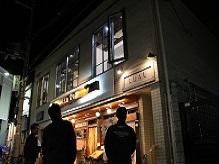 LUAU岡本店外観