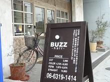 BUZZ hair 外観4