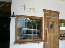 lamp外観1