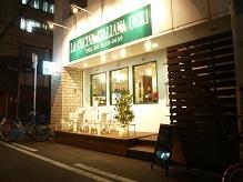 la cucina italiana ueki外観1