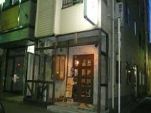 CAFE B-3外観1
