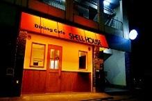 SHELLHOUSE12