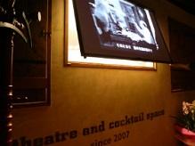 Film Bar Wunder内観5